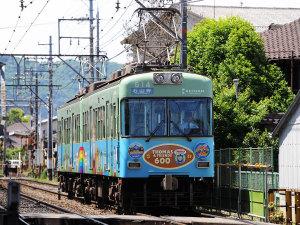 京阪電車石山坂本線